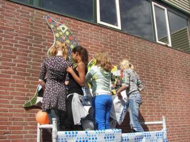 school 179(1)